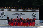 Super-Yosakoi-2007-061.jpg