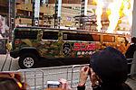 Stallone-Tokyo-2008-002.jpg