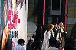 Stallone-Tokyo-2008-018.jpg
