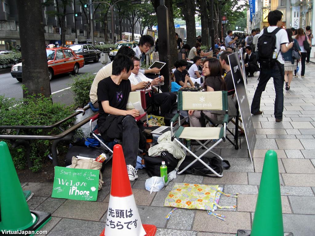 iPhone-3G-Japan-004