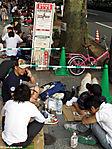 iPhone-3G-Japan-009.jpg