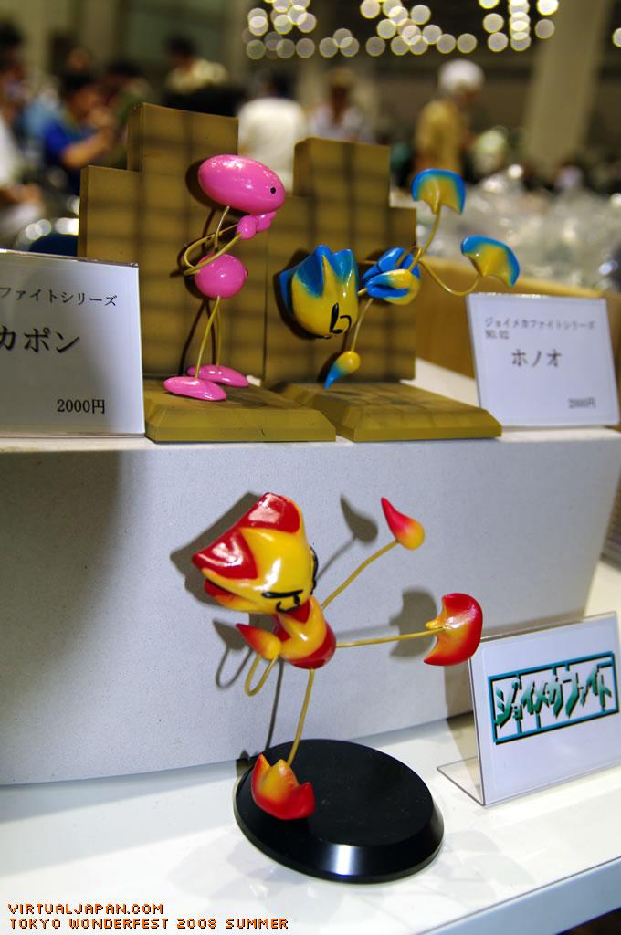 Tokyo-Wonder-Fest-Summer-2008-052