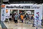 Tokyo-Wonder-Fest-Summer-2008-002.jpg