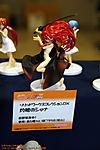 Tokyo-Wonder-Fest-Summer-2008-047.jpg