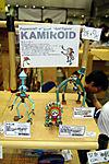 Tokyo-Wonder-Fest-Summer-2008-060.jpg
