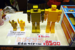 Tokyo-Wonder-Fest-Summer-2008-065.jpg