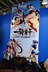 Tokyo-Wonder-Fest-Summer-2008-094.jpg
