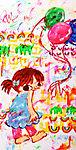 ayako_rokkaku73.jpg